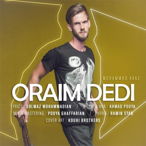 محمد آزار - اورییم ددی