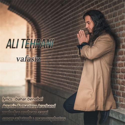 علی تهرانی - وفاسیز