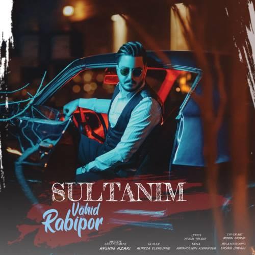 رامین وحیدپور - سلطانیم