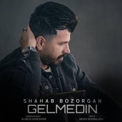 شهاب بزرگان - گلمدین