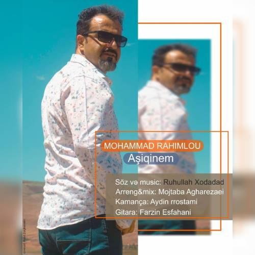 محمد رحیملو - عاشیقینم