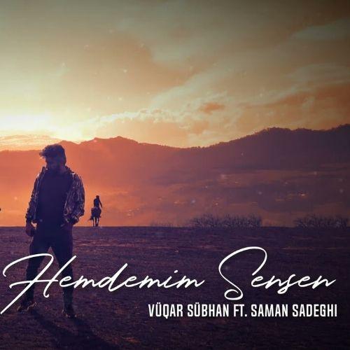 وقار سبحان - همدمیم سنسن