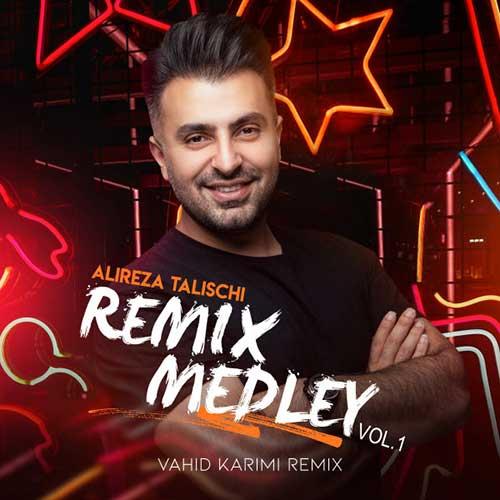 علیرضا طلیسچی - Medley 1