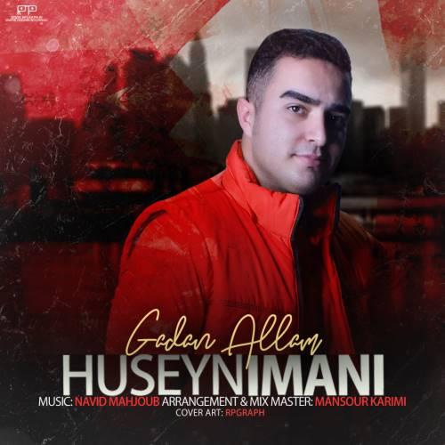 حسین ایمانی - قادان آللام