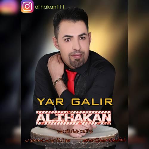 علی هاکان - یار گلیر