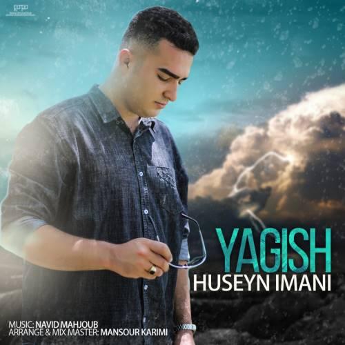 حسین ایمانی - یاغیش
