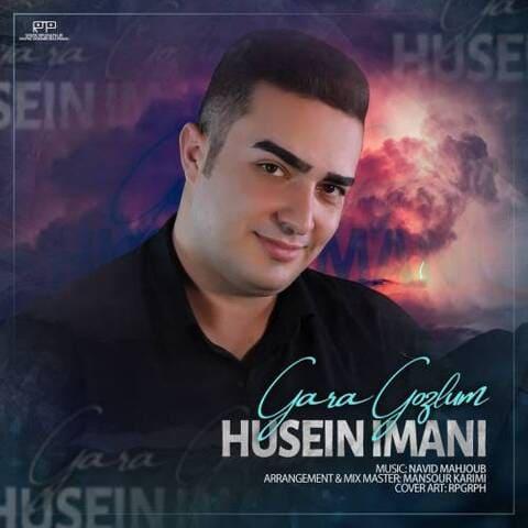 حسین ایمانی - قارا گوزوم